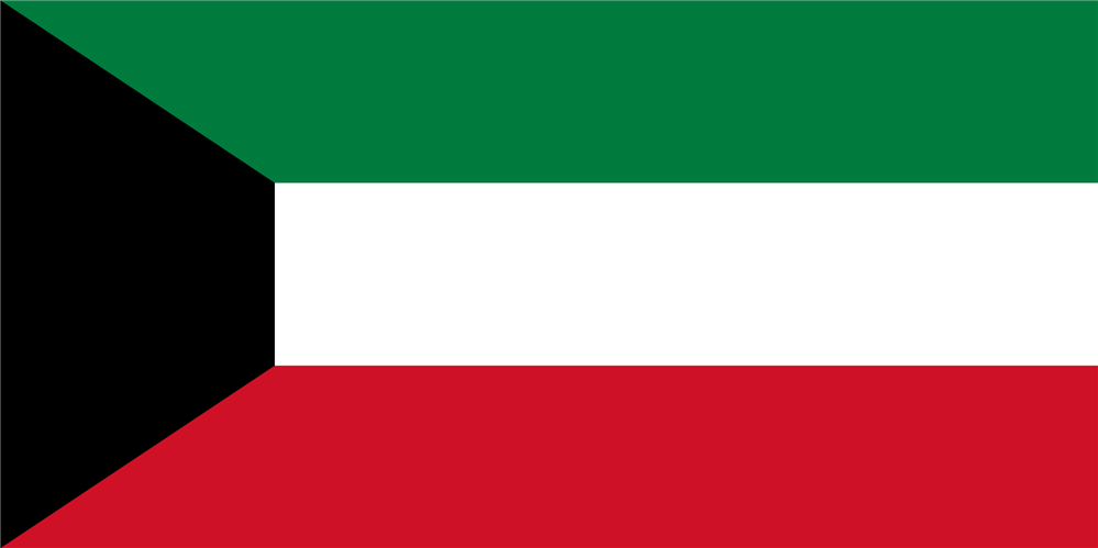 Photo of the flag of Kuwait
